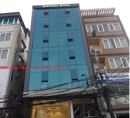 Số 109 Trường Chinh - Hà Nội